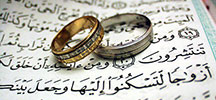 Wedding special offers 2013 islamic wedddings free for Decoration khotba